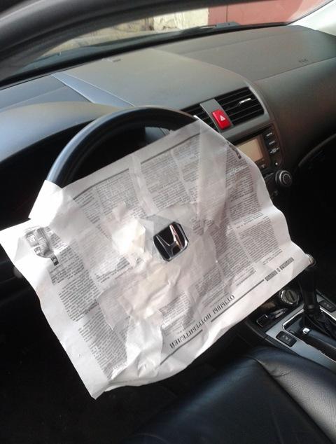 Руль без резины PLASTI DIP