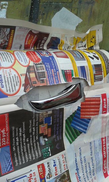 Руль покрыт резины PLASTI DIP