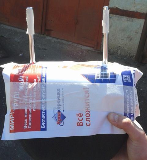 Удаляем хром с помощью пластидип